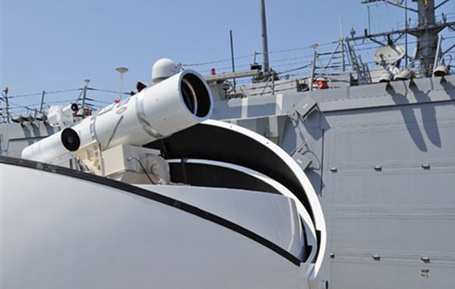 laser navy weapon system