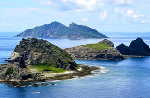 chinese islands